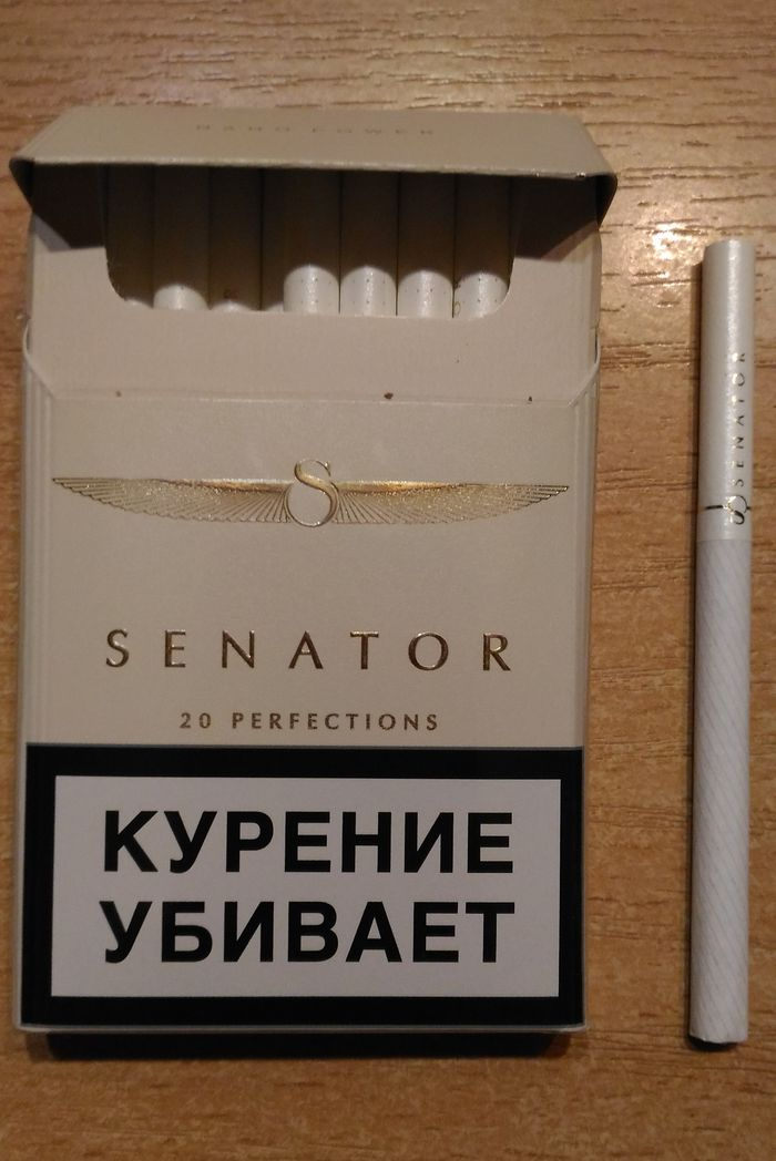 Купить сигареты сенатор в омске куплю табачные изделия оптом в ростове